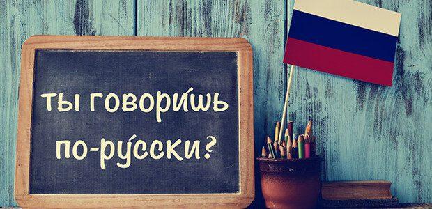 5 razloga zašto učiti ruski jezik