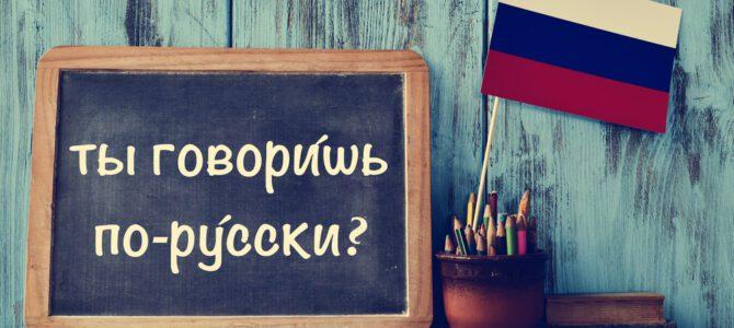 Lažni prijatelji – online radionica ruskog jezika