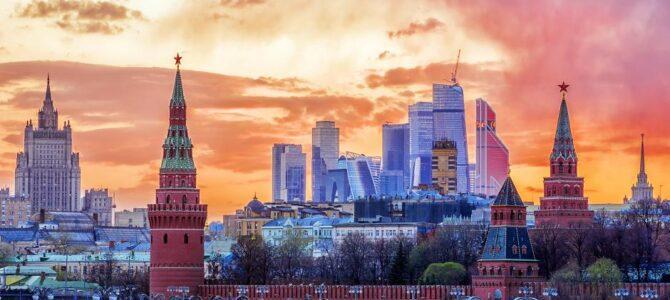 Manje poznata mjesta u Moskvi