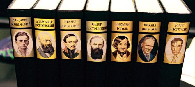 5 ekranizacija ruskih klasika
