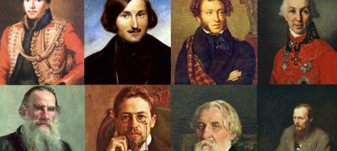 Citati velikih ruskih književnika